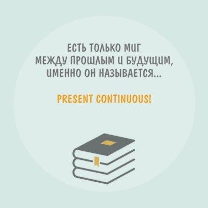 курс английского языка илоны давыдовой скачать бесплатно