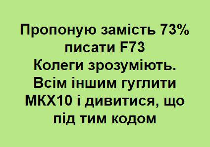 Зеленський обговорив з Тимошенко дострокові парламентські вибори - Цензор.НЕТ 7345