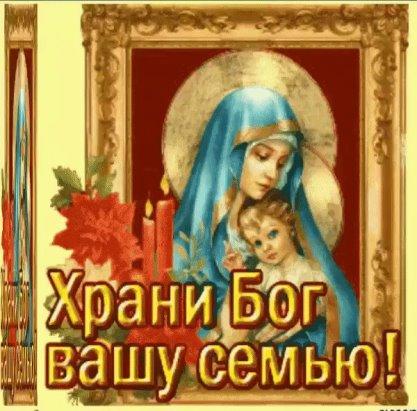 Приколы маникюру, открытка храни бог вашу семью