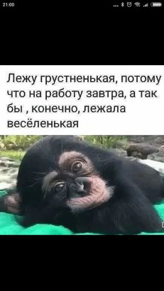 Я познакомился с девушкой на работе работа для молодых девушек красноярск