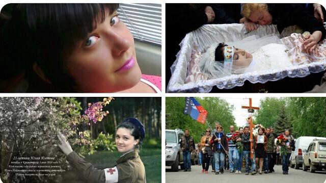 Юлия изотова краматорск фото