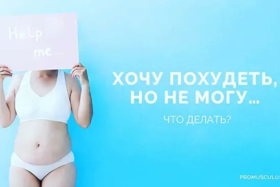 Похудеть за неделю lose weight худеть for android apk download.