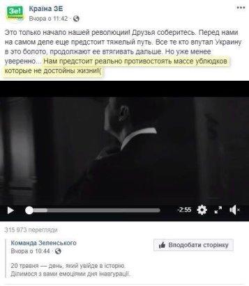 Глава АП Богдан: Ми готові вести переговори з Росією, щоб повернути українців - Цензор.НЕТ 2565