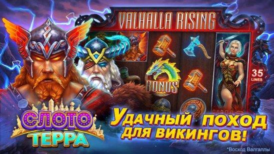 Живое казино онлайн