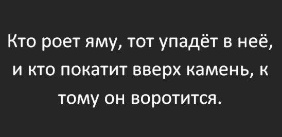 Дмитрий Соловьев - Страница 12 I?r=AzEPZsRbOZEKgBhR0XGMT1RkfcZjyHgMLFxCoR-8Fxg-JaaKTM5SRkZCeTgDn6uOyic