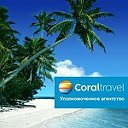Coral Travel Рыбинск