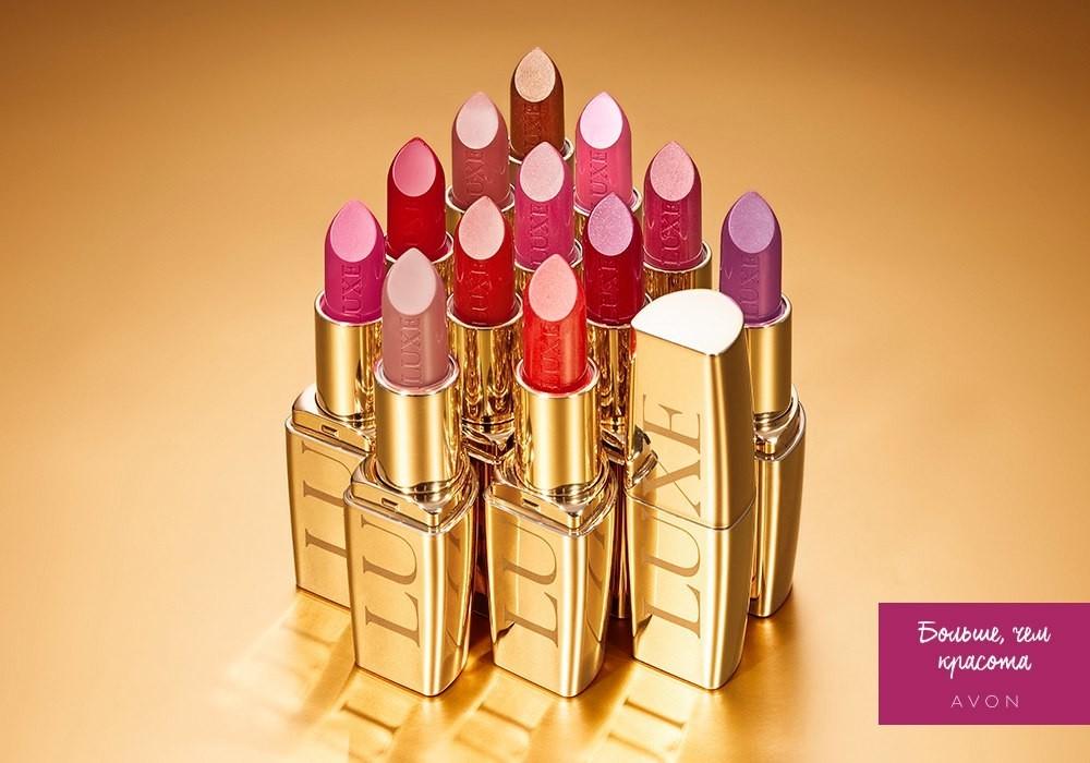 Avon lipstick luxe косметика для девочки 4 лет купить
