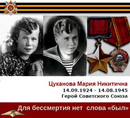 Шлюхи в Тюмени ул Марии Цукановой девушки тюмень индивидуалки