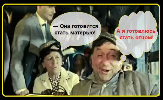 """616 українок отримали звання """"Мати-героїня"""" - Цензор.НЕТ 5774"""