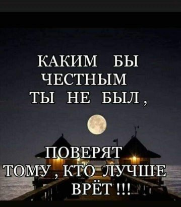 Дмитрий Соловьев - Страница 11 I?r=AzEPZsRbOZEKgBhR0XGMT1RkiXN8OjES5aZ76qpWug04UaaKTM5SRkZCeTgDn6uOyic