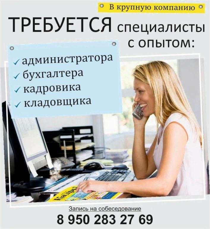 Вакансия продавца в интернет магазин удаленная работа отзывы об удаленной работе в приватбанке