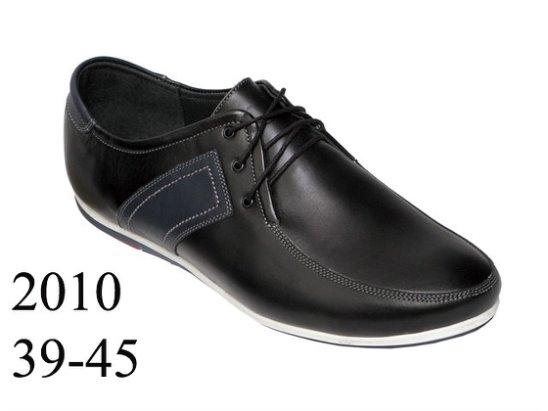 dimensiunea pantofului după pierderea în greutate