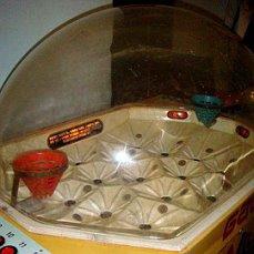 Игровой автомат ультра хот