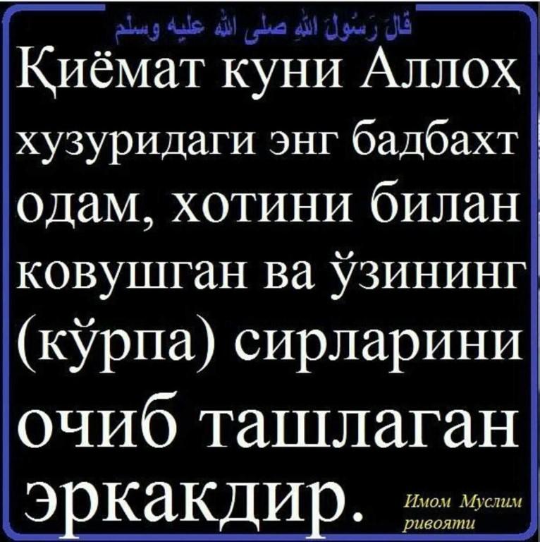 часть картинка узбекча севги хакида она ва ота если сфоткал