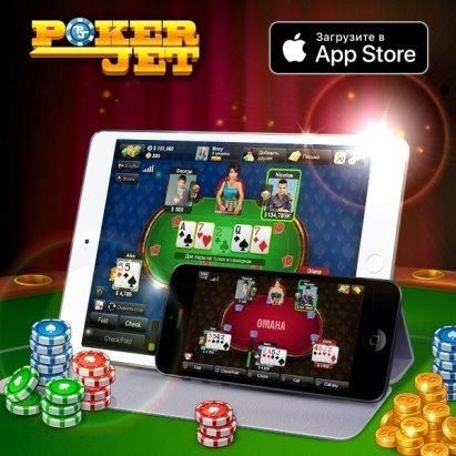 Покер джет играть онлайн те играть на двоих карты дурак