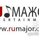 RU МАЖОR Entertainment