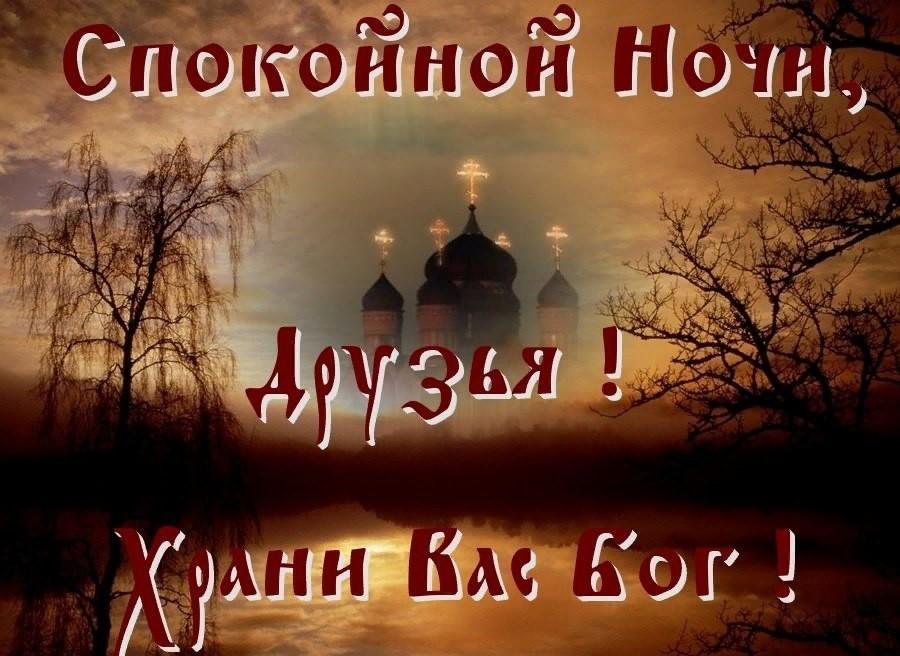 Православные открытки спокойной ночи с молитвой на сон грядущий, поросята