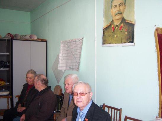 Камык и Сталин