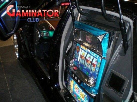 Игровые автоматы сейфы старые