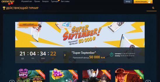 Игры автоматы онлайн бесплатно играть