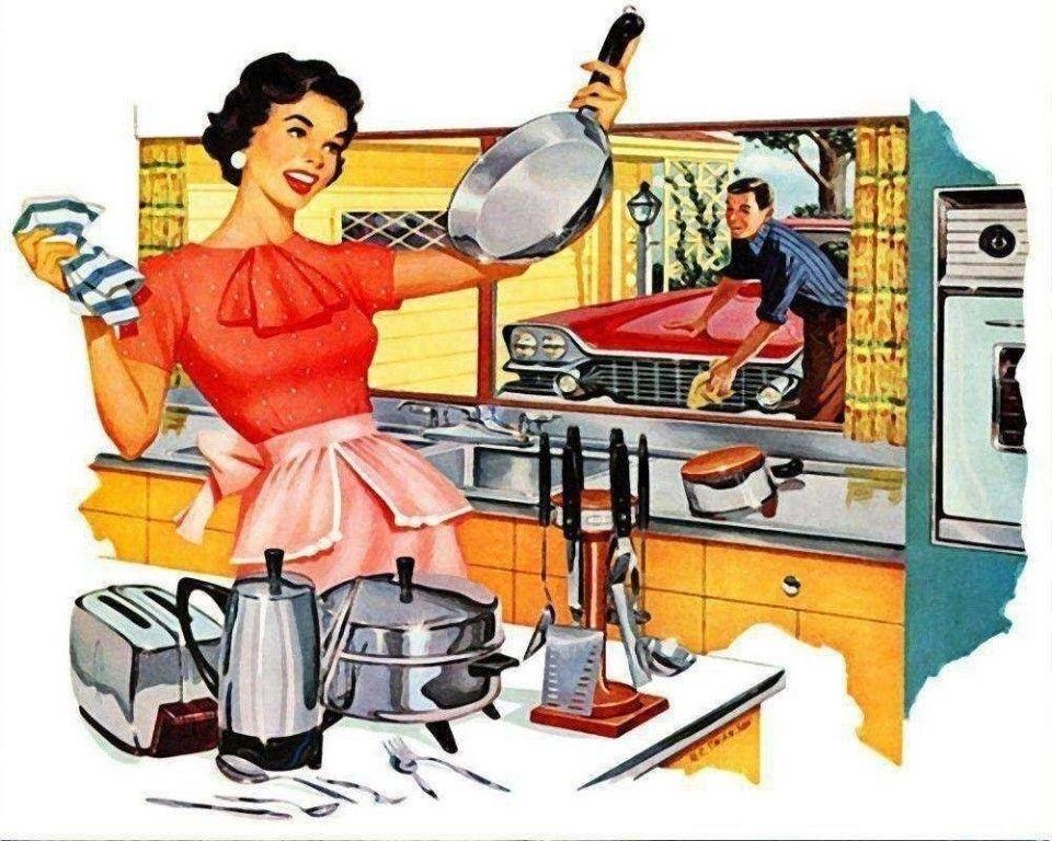Прикольные картинки про домохозяек