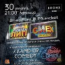 Stand-up Comedy Minsk!