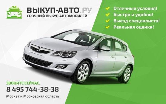 Выезд часа авто 24 москва выкуп ссср продать в часы украине и стоит старые сколько