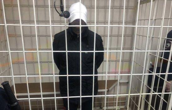 арест директора фгуп фото скрипника н н это пойти поход