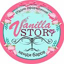Кенди бар  I  Candy bar  I  Vanilla STORY