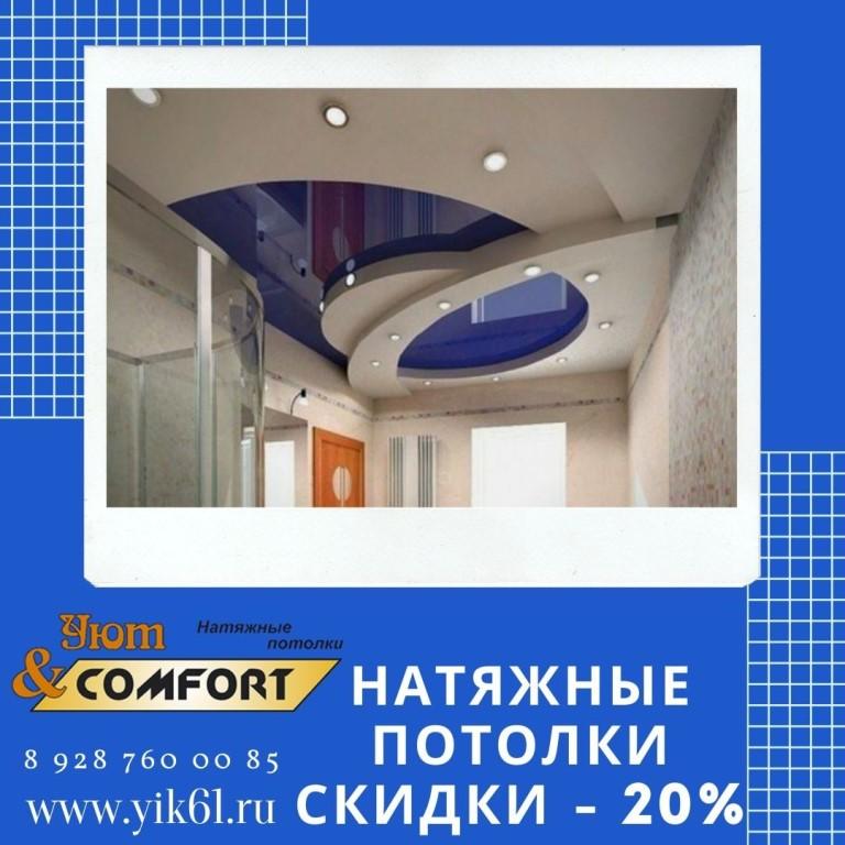 фото крутых визиток натяжные потолки мужчинам можно