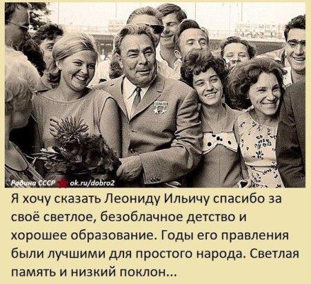 Спасибо Ильичу