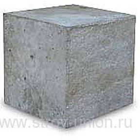 бетон плюс ставрополь