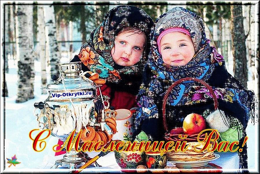 простой открытки с поздравлением проводами зимы фото