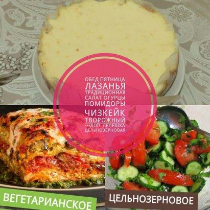 Котлеты из говядины в кляре: пошаговый рецепт и фото   411x411