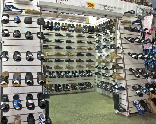 67b639b9c Мужская обувь г. Энгельс 89020416079-Дмитрий