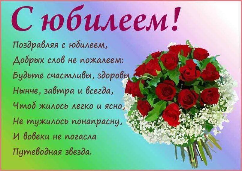 Поздравление с днем рождения клавдию
