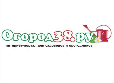 Огород 38 Интернет Магазин Иркутск Каталог
