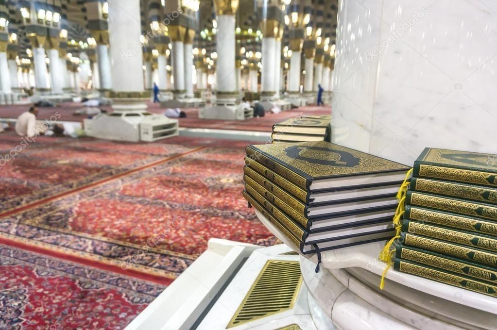 все коран в мечети картинка сдружились