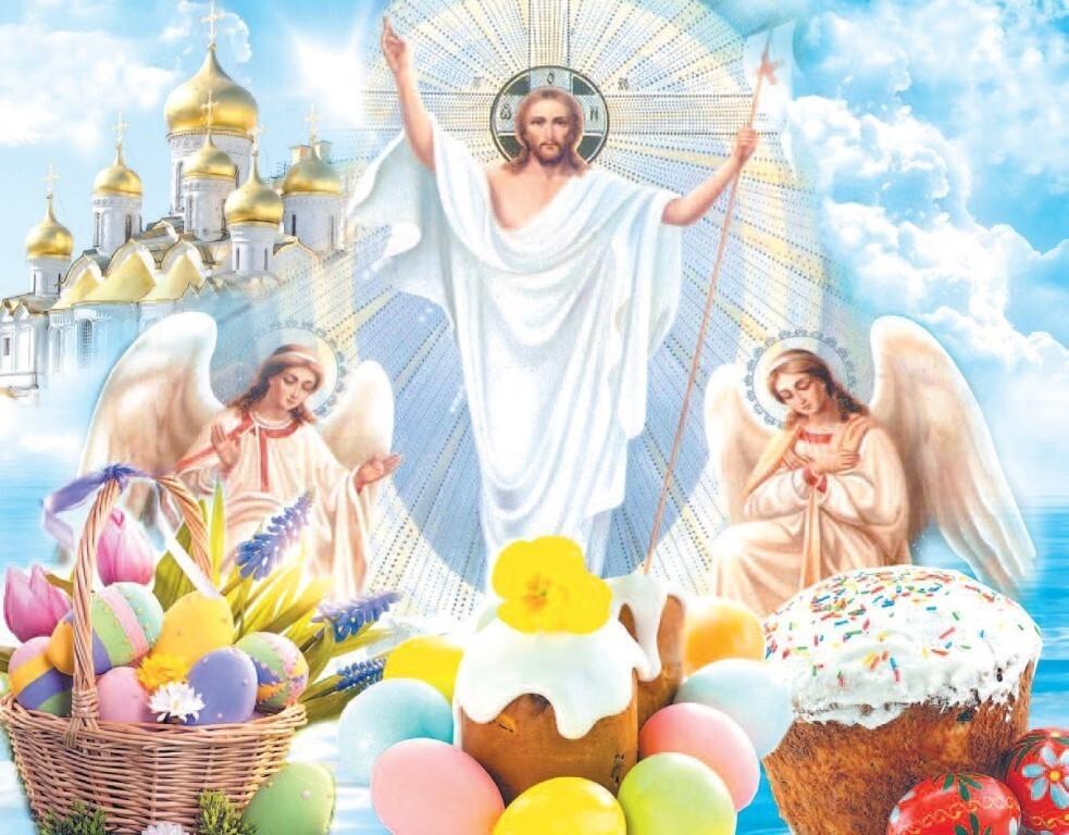 вирджиния картинки с вв кодом христос воскрес упражнения йоги для