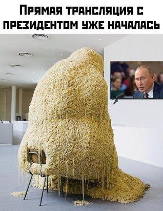 """""""Ісконно руські"""" болота можуть легко вміститись в одну Московську область, - Турчинов про заяву Путіна - Цензор.НЕТ 8288"""