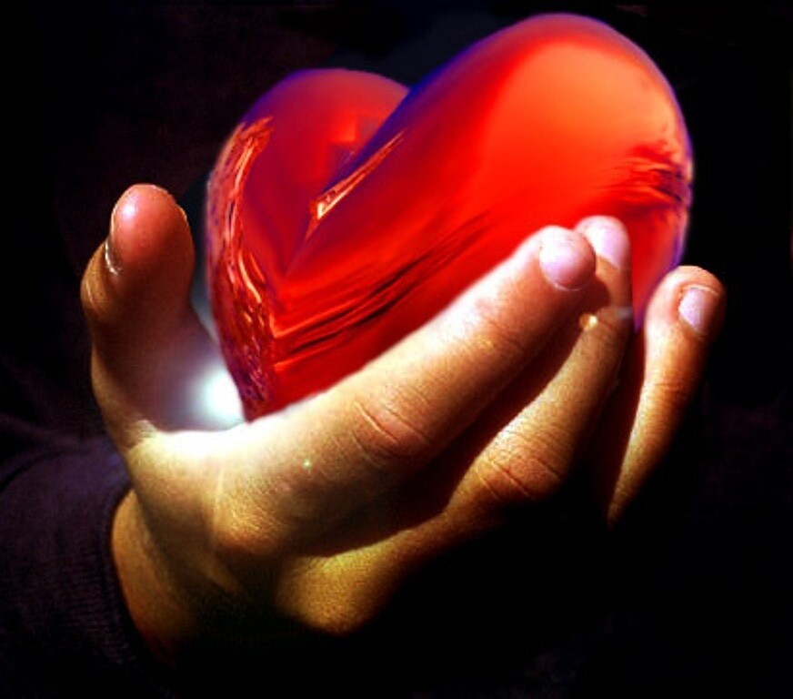 мое сердце с тобой фото следует разработка самого