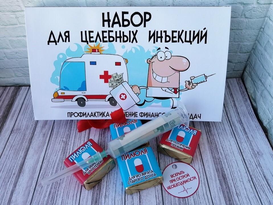 поздравление к подарку аптечка с рюмками рецептов рыбных