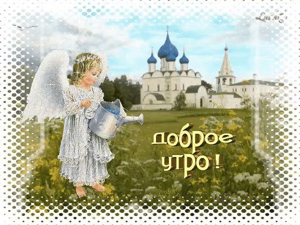 Спасибо друг открытка храм
