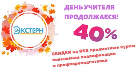 центр кредит онлайн ok ru