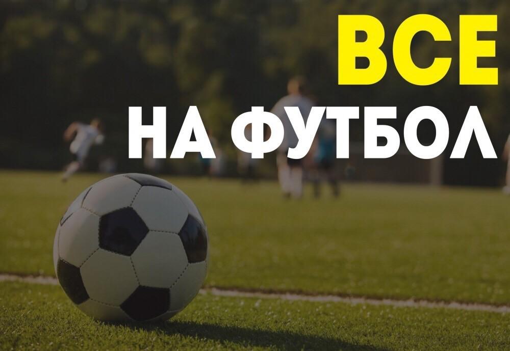 картинки с надписью футбол фото