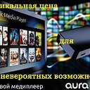AURA HD INTERNATIONAL