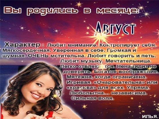 помощью такой поздравление с днем рождения родившиеся в августе крупа, которой постсоветских