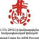 National AIDS Center of RA