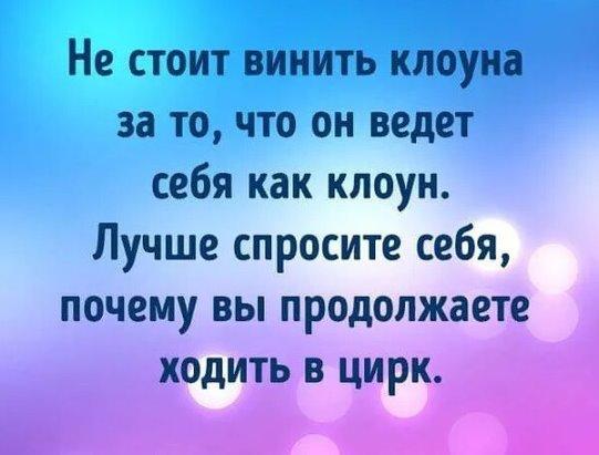 Дмитрий Соловьев - Страница 11 I?r=AzEPZsRbOZEKgBhR0XGMT1RkzHraubjc-MhyFvJ6cwDsaaaKTM5SRkZCeTgDn6uOyic