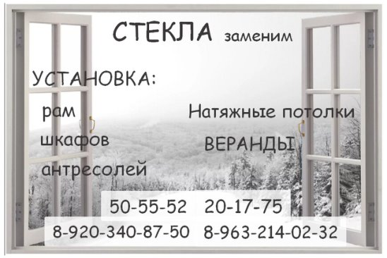 Иваново частник ищу работу девушки работа на складе для девушек в москве